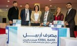 Erbil Investment Bank