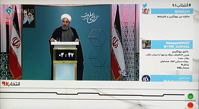 Education & Training Key to Presidential Elections in Iran